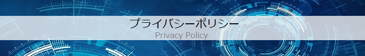 privacypolicylogo.png